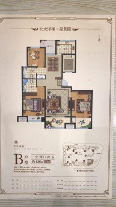 (城北)龙泉首府3室2厅1卫140m²毛坯房送车位130万