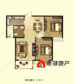 涵翠苑93平,2室15楼可贷款,和谐康城B区对过