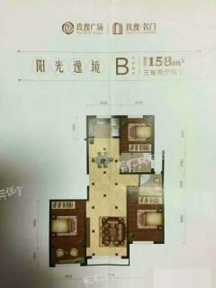玫瑰园3室毛坯新房,马上上房,价格含车位和储,23层黄金楼层