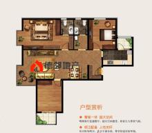 (城东)人和蓝湾3室2厅2卫146m²毛坯房130万