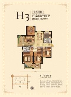 城建金河湾4室2厅2卫166m²毛坯房.!支持贷款