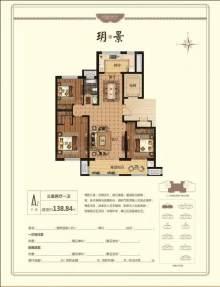 (城北)善国璟园,中间好楼层,三室两厅,售楼处手续低价转让