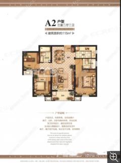 君瑞城:城北高端小区三室两厅毛坯现房,经典户型中间好楼层