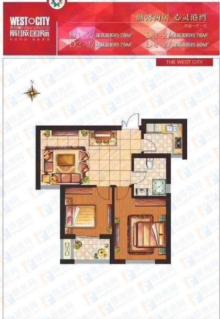熙城国际,毛坯两室,带阁楼,售楼处手续,可贷款,
