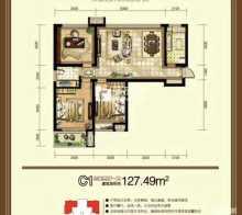 (城北)亿和嘉苑3室2厅1卫127m²毛坯房抵账房可以贷款