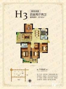 城建金河湾 抵账房 4室2厅2卫165m²毛坯房比售楼处优惠