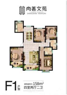 (城东)尚善文苑,毛坯四室,售楼处手续,可贷款,无转让费的