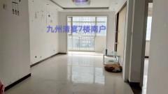 (市中心)九州清晏7楼南户,2室2厅1卫91.6m²简单装修