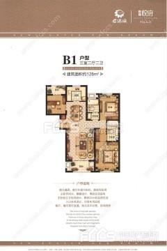 《滕北学区房》君瑞城128m²-好楼层-新证可贷款