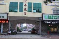 亿丰花园 荆河公园对过 3楼拎包即住 实小滕南学区