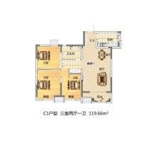 (城南)荆善安居多层1楼,三室可贷款