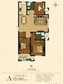 东城名景127m²毛坯房,可贷款价格低,现房直接上房!