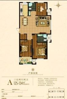 (城东)东城名景顶7900,1楼带院8500