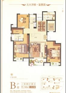 北大洋楼148m²毛坯房,5万转让,售楼处手续可贷款,好楼层