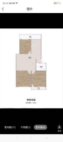 (城北)恒泰花园多层一楼3室2厅1卫108m²豪华装修