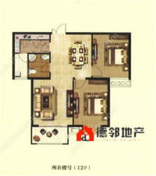 涵翠苑93平2室,15楼,可贷款满二唯一,远航水晶城东邻