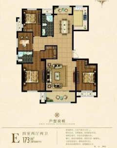 (城东)城建东城名景4室2厅2卫173m²豪华装修