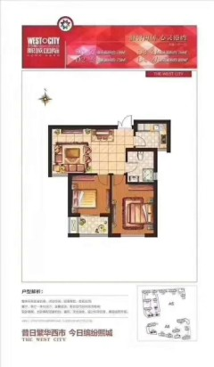 熙城国际金园,两室两厅,中间楼层,无绑定,可贷款