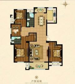东城名景:173平方四室两厅中间楼层,可贷款绑定另算看房议价