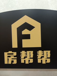 龙泉湾抵账商铺!邻近实小!售楼处手续可贷款!升值空间大!