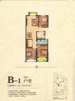 大同印象东区3室147m²毛坯-售楼处手续可贷款