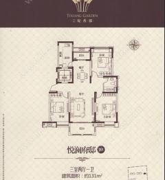 (城东)缇香郡3室2厅1卫131m²毛坯房