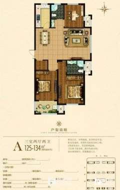 东城明景,毛坯三室,售楼处手续,可贷款,绑定根据售楼处