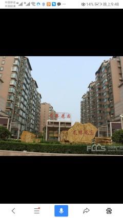 (城北)龙腾花园1室1厅1卫60m²豪华装修