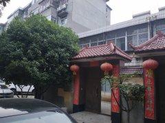 (城南)荆善花园5室3厅2卫232.8m²简单装修