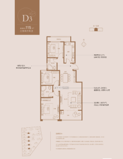 凯润花园111.26m²,无转让费,2楼绑定车位,高首付!!