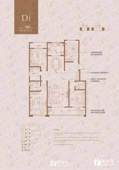 (城东)凯润花园4室2厅2卫180m²,电梯洋房,户型超好。