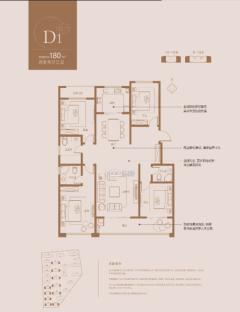 凯润花园187.25m²毛坯房,无转让费,2楼高首付款,急售