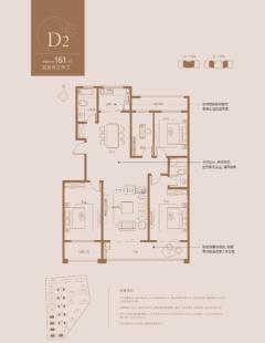 凯润花园166.7m²毛坯房,无转让费!2楼售楼处手续急售!