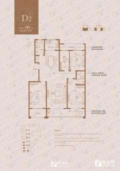 (城东)凯润花园电梯洋房,160平方,售楼处手续,无转让费。