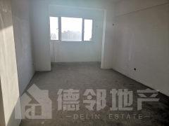 (城北)状元府3室2厅2卫124m²82万毛坯房