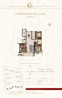 保利E区一楼带院142平-带车位储藏室-随时办理