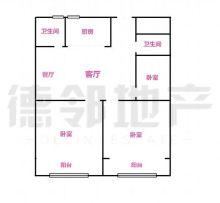 状元府3室2厅124m²毛坯房78万新证可贷款 奥体华府