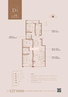 凯润 一楼带院 160平小三室到180平四室无转让费实力办理