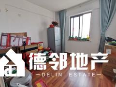 城东)龙泉湾3室2厅1卫108m²96万豪华装修,临涵翠苑