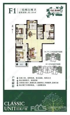 滕南,清华园,3室2厅2卫,南北通透,好楼层,可贷款