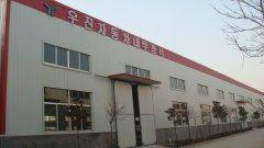 城北钢结构厂房2500平方年底到期招租