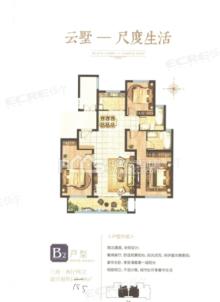 龙泉首府 150平3室2厅2卫 120万