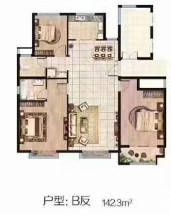 龙泉首府高档品质小区两室一厅南北通透送车位有证可贷款