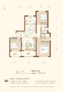 奥体华府3室2厅2卫130m²售楼处手续可贷款!可任选!
