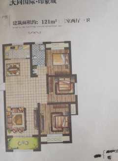 (市中心)大同国际2室2厅1卫121m²毛坯房走售楼处手续
