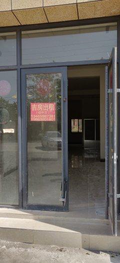 (城西)融城国际1室1厅1卫60m²豪华装修