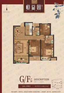 (城东)恒益园3室2厅2卫112m²毛坯房