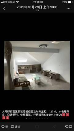 九州清晏装修空调家具