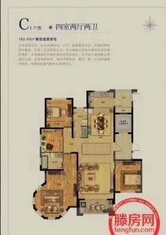 (城北)滕商奥体花园4室2厅2卫182m²毛坯房