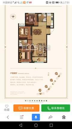 (城西)阿里广场3室2厅2卫130m²毛坯房